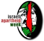 Israel Apartheid Week logo