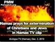 Screen Grab from Aqsa TV